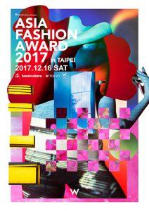 H2 Performance presents ASIA FASHION AWARD 2017 in TAIPEI
