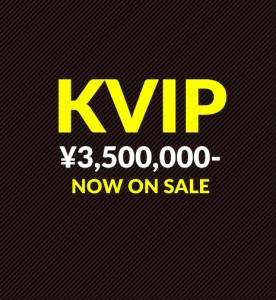 """""""亞洲時尚大獎2017年在台北""""KVIP特殊紙之前,現在是銷售的開始。"""