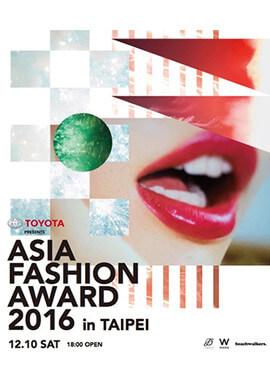 ASIA FASHION AWARD 2016