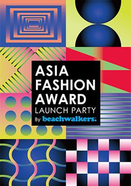 ASIA FASHION AWARD 2016 Launch Party